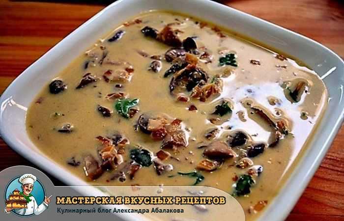 соус из грибов сливок и сметаны