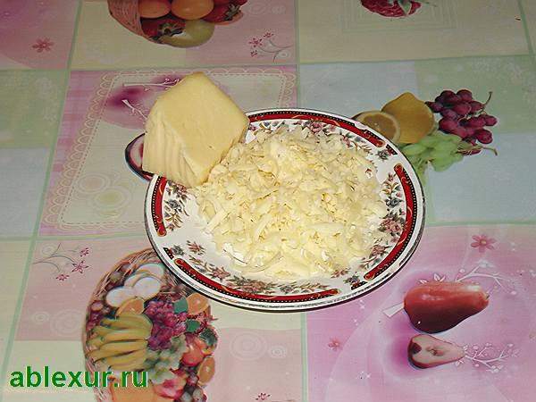 тру сыр на терке