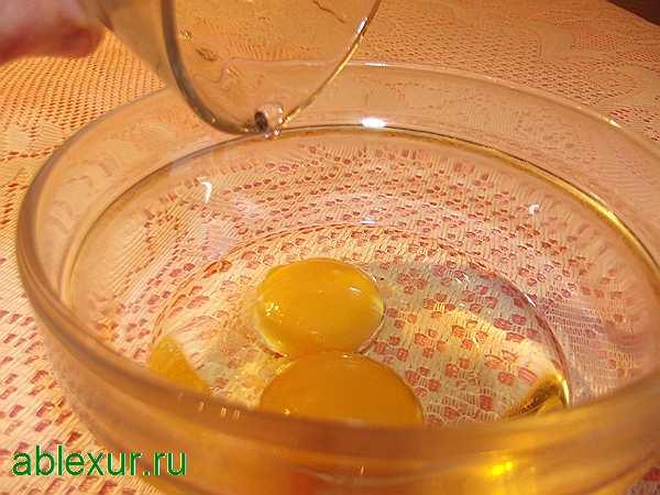 вливаю в яйца масло