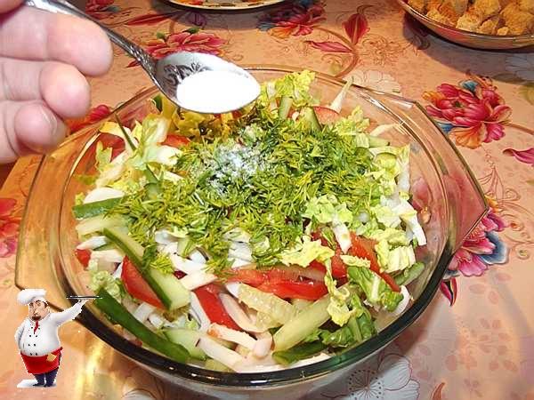 солю салат