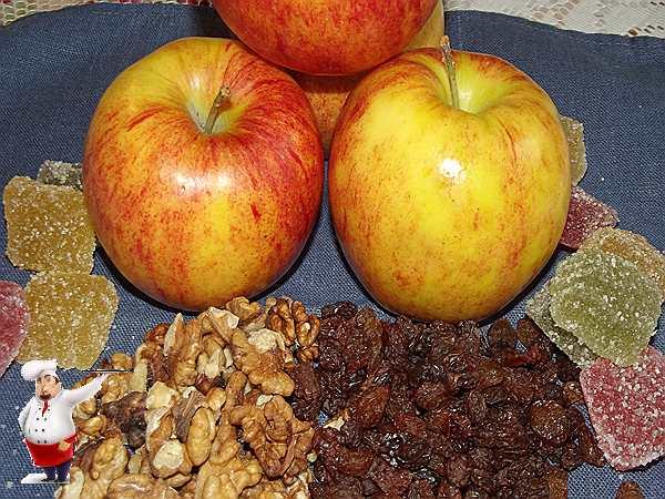 яблоки и мармелад с изюмом