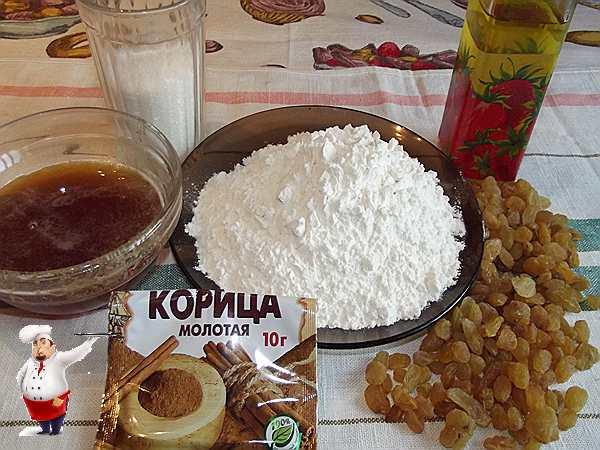 продукты для вкусного пирога