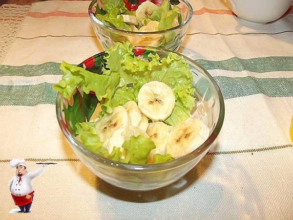 на салат кладу банан