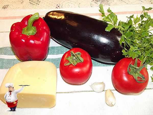 баклажан помидоры чеснок сыр петрушка перец