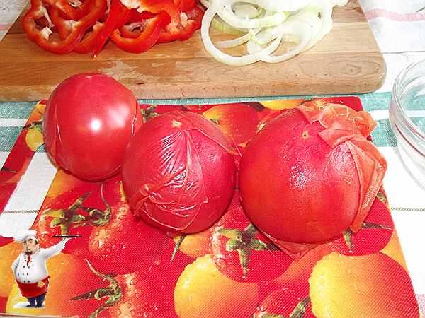 ошпаренные помидоры для чахохбили