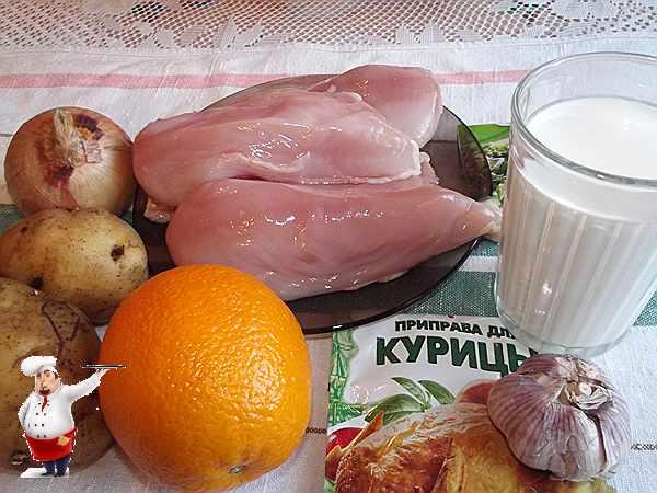 куриная грудка с картошкой и сливками
