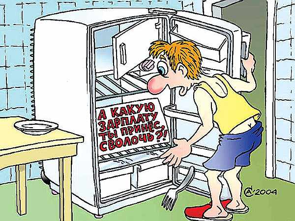 холодильник без фарша