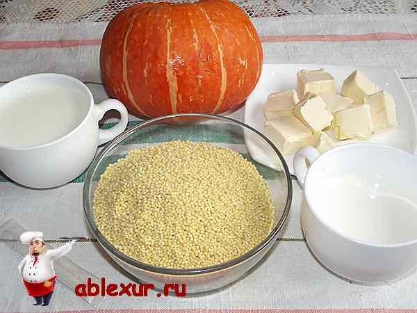 Пшенная каша с тыквой без молока в мультиварке рецепты с фото