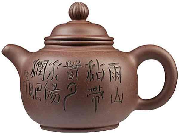 чайник для церемонии