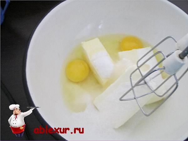 взбиваю яйца маргарин сахар