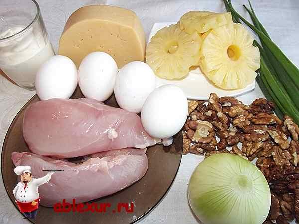 куриное филе консервированные ананасы грецкие орехи яйца сыр