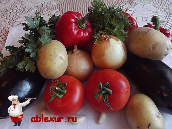 овощи для грузинского овощного блюда