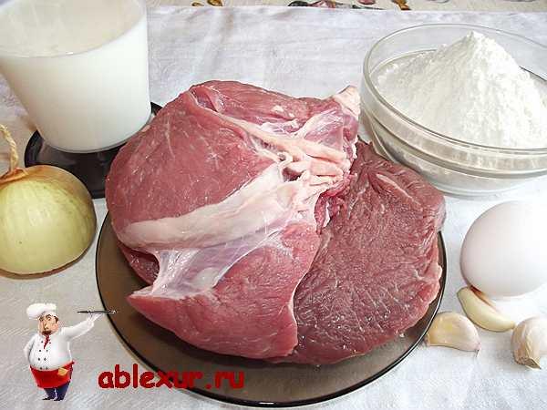 продукты для пирога с мясом