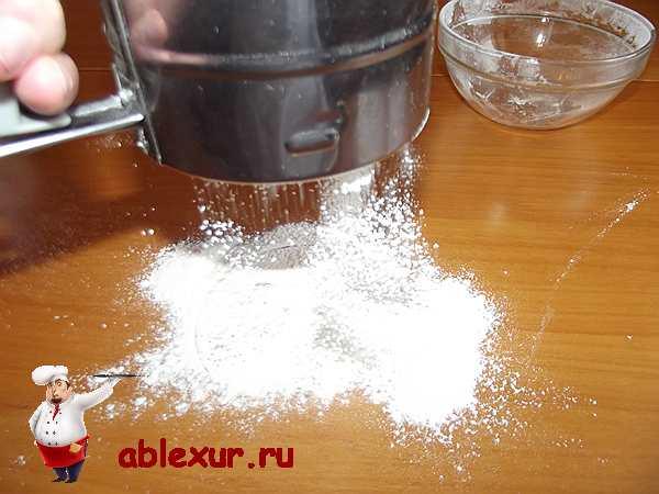 просеиваю пшеничную муку для пирога на стол