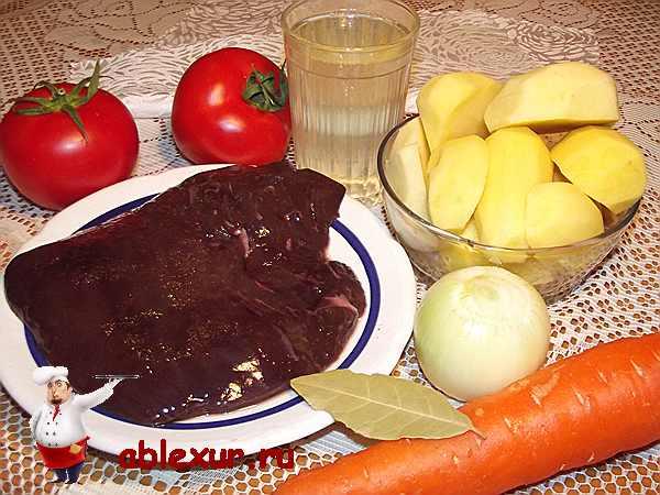 подготовленные продукты для блюда из печени