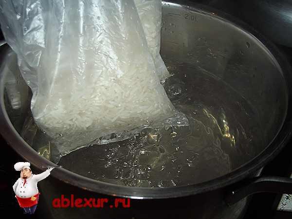 опускаю рис в пакетах в кипящую воду