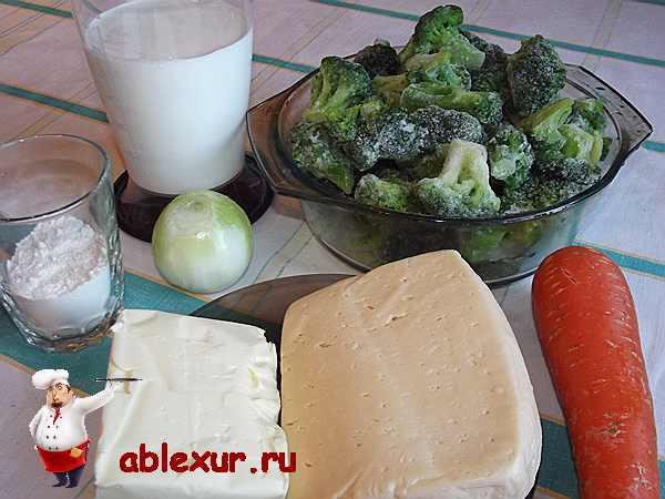 брокколи и сливки для супа