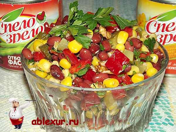 салат из красной фасоли и кукурузы