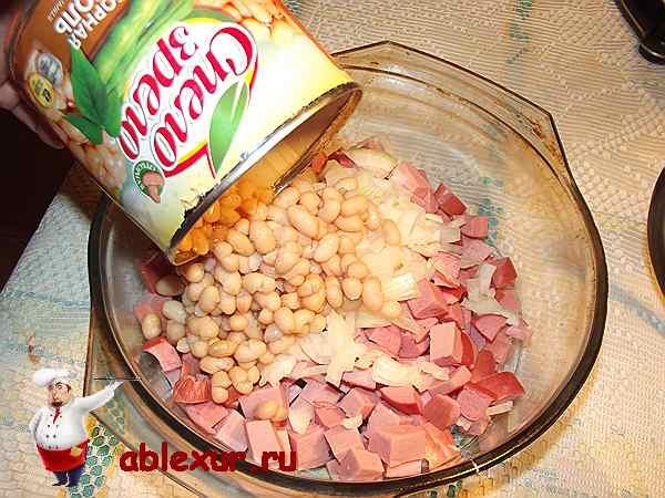"""высыпаю в салат фасоль """"Спело-Зрело"""""""
