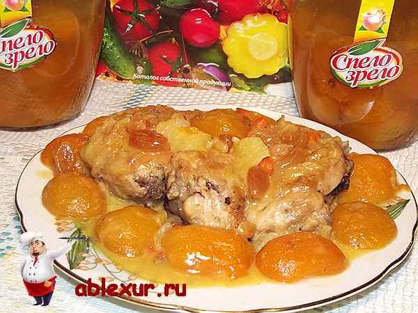 соте из курицы с абрикосами