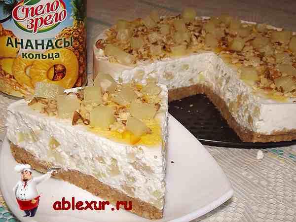 творожный торт без выпечки с ананасами