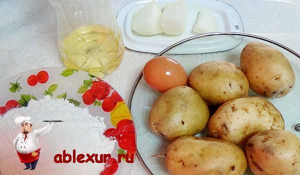 продукты для картофельных оладий