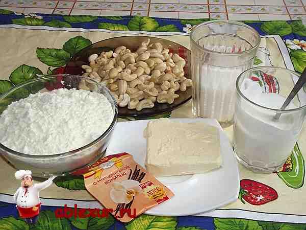 сухое молоко, орехи кешью, сахар, сметана, сливочное масло