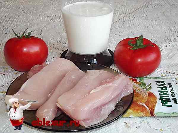 куриные грудки, помидоры и сливки