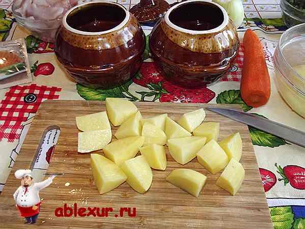 нарезанный крупными кубиками картофель для тушения в горшочках