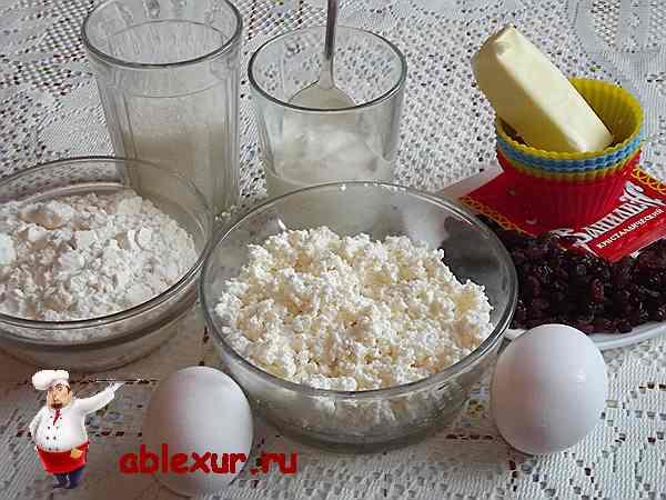продукты для творожных кексов с изюмом