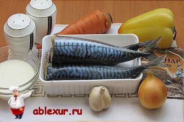 продукты подготовленные для запекания в фольге скумбрии