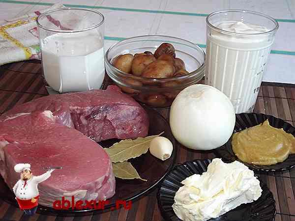 продукты для приготовления бефстроганова