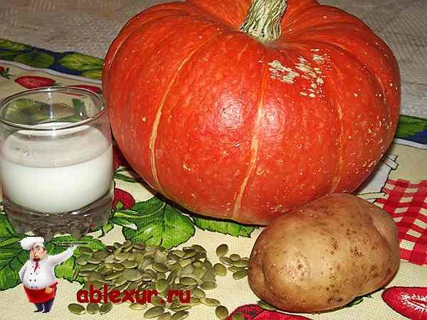 продукты для крем-супа из тыквы