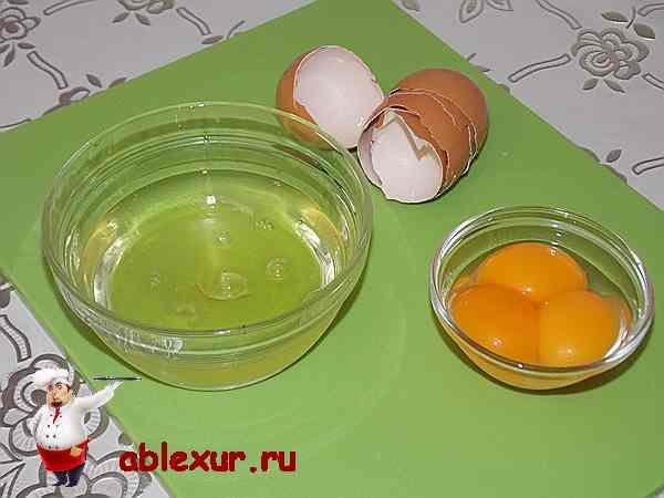 отделяю желтки от трех яиц