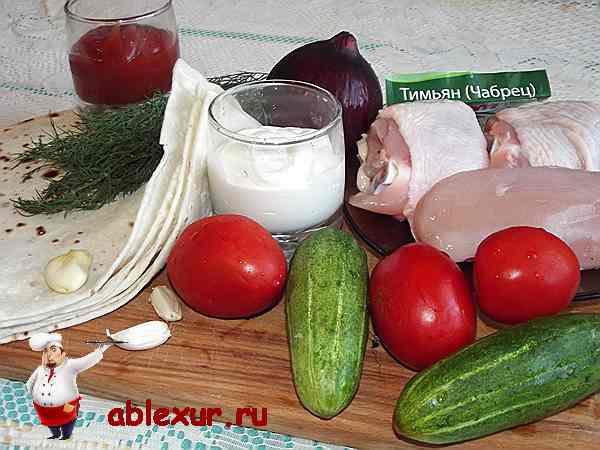 продукты для шаурмы с курицей