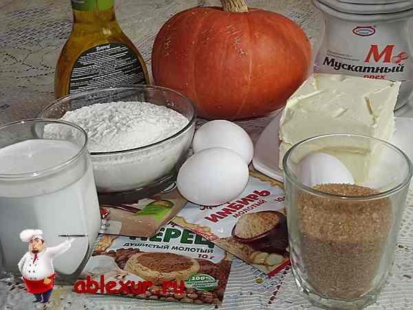 продукты для тыквенного пирога
