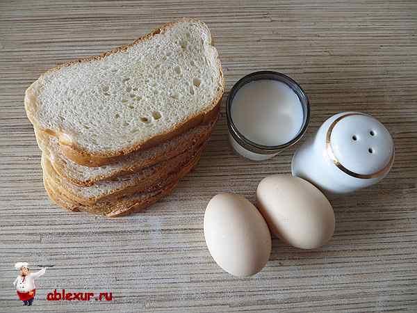 батон, яйца, молоко