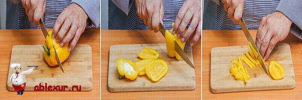 желтый перец нарезанный соломкой