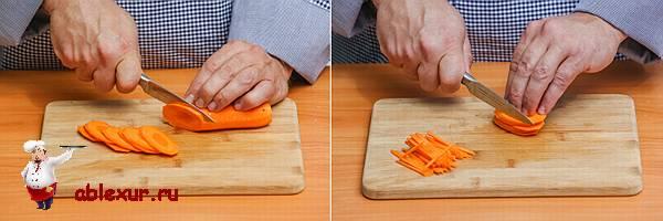 способ нарезки соломкой моркови