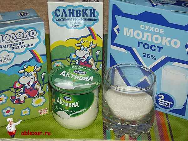 продукты для приготовления йогурта
