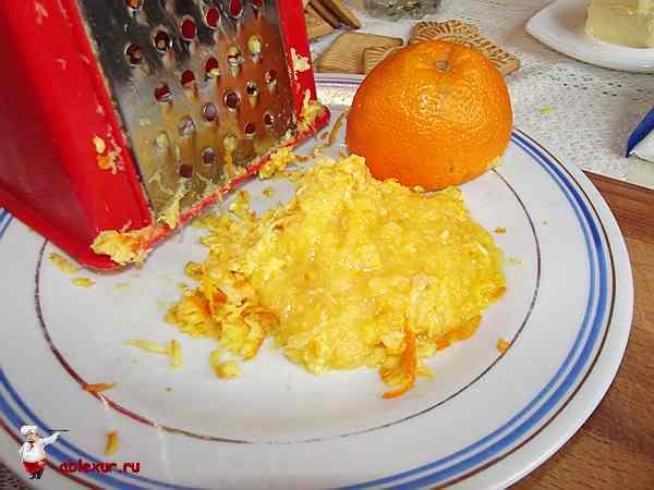 натертый на терке апельсин
