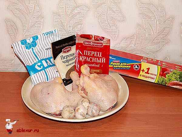 куриные окорочка со специями и рукавом