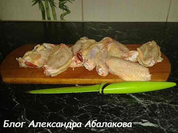 рецепт крылышек в меде