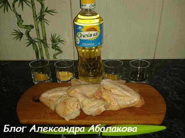 продукты для медовых крылышек
