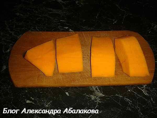 нарезанная тыква для рисовой каши