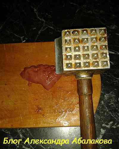 рецепт салата с куриной печенью