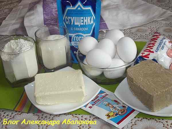 продукты для бисквитного торта со сгущёнкой