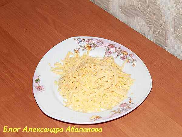 сырная начинка бризоль
