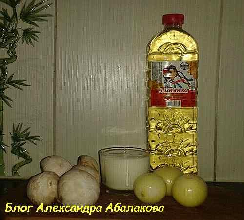 продукты для блюда из шампиньонов