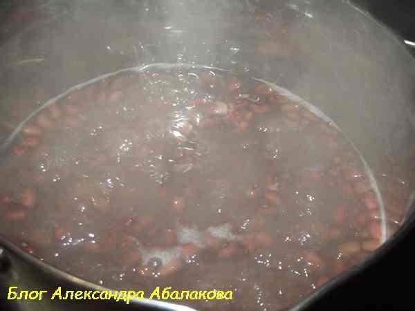 варю до готовности красную фасоль